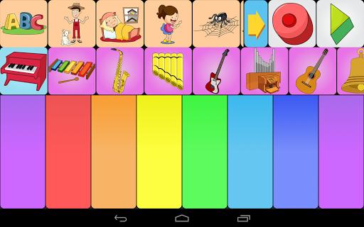 Kids piano app Screenshot