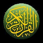Quran Bahasa Melayu icon