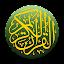 Quran Bahasa Melayu 3.6 APK for Android