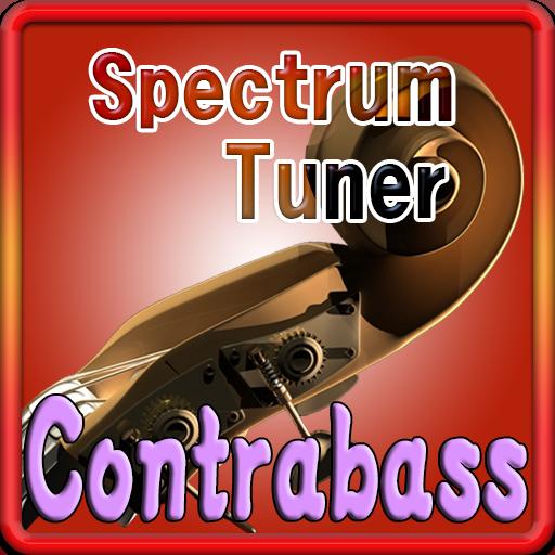 スペクトルチューナーコントラバス 工具 LOGO-玩APPs