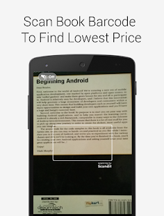 LowPrice price comparison - screenshot thumbnail