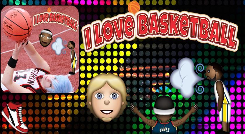 nike basketball wallpaper emojii - photo #26