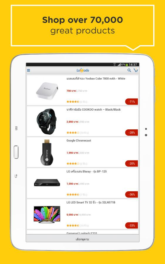 Lazada App for Android - screenshot