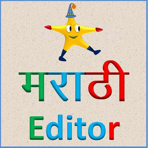 Tinkutara: Marathi Editor LOGO-APP點子