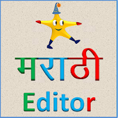 Tinkutara: Marathi Editor