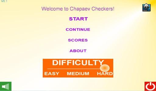 Chapaev checkers
