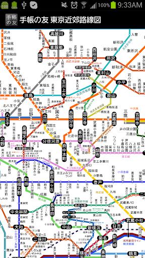追加リフィル: 東京近郊路線図