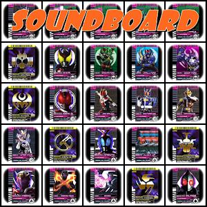 Kamen Rider Decade Soundboard 娛樂 App LOGO-APP試玩