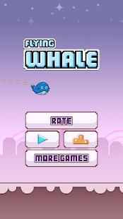 飞鲸 - 飞扬的鲸鱼