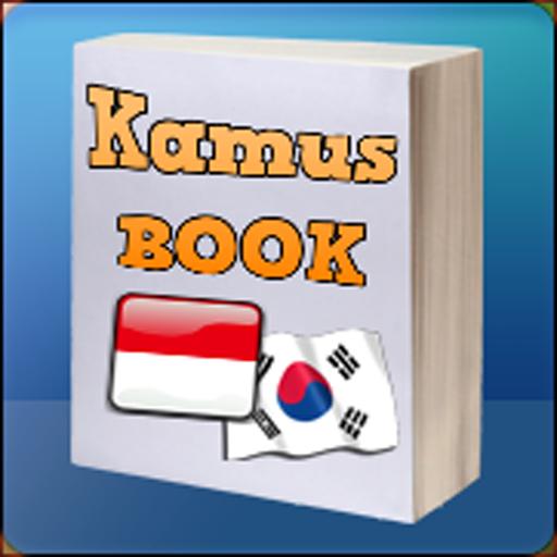 Kamus Indonesia Korea Pro
