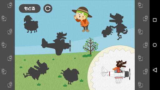無料解谜Appの遊ぶ オオカミ少年|記事Game