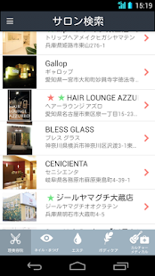 3タッチ予約 Pocket book- screenshot thumbnail