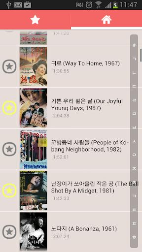 【免費媒體與影片App】한국 고전 영화-APP點子