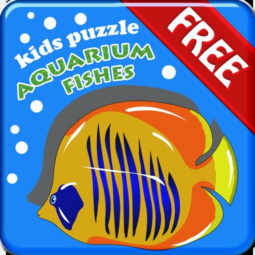 解谜のキッズパズル - 水族館の魚 LOGO-記事Game