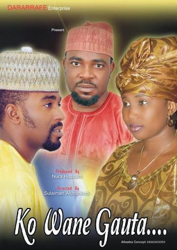 玩免費媒體與影片APP|下載Hausa Movies TV app不用錢|硬是要APP