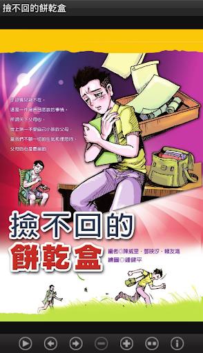 中文維基百科 - 維基百科,自由的百科全書