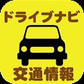 首都高速 交通規制、交通情報 logo