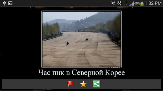 Демотиваторы- screenshot thumbnail