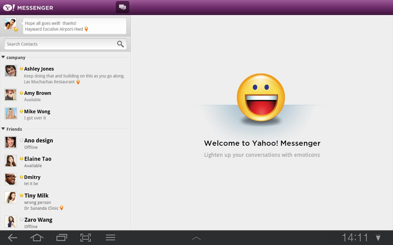 Yahoo Messenger: captura de tela