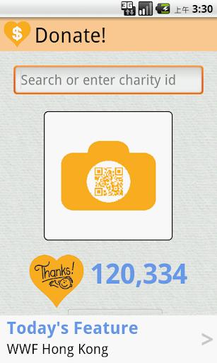 VIE Sponsored Donate