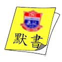 HK Pupil - Logo