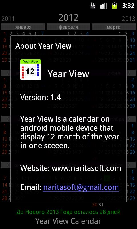 Google Calendar Year View : Year view calendar widget android apps on google play