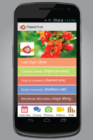 Happy Crop | Dr.Abhay Shendye- screenshot