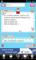 Screenshot of DokiDoki Postbox