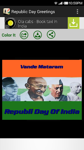 Republic Day Greetings