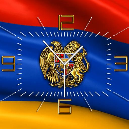 Armenia Clock