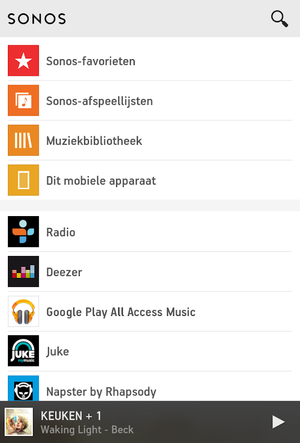 Sonos Controller for Android - screenshot