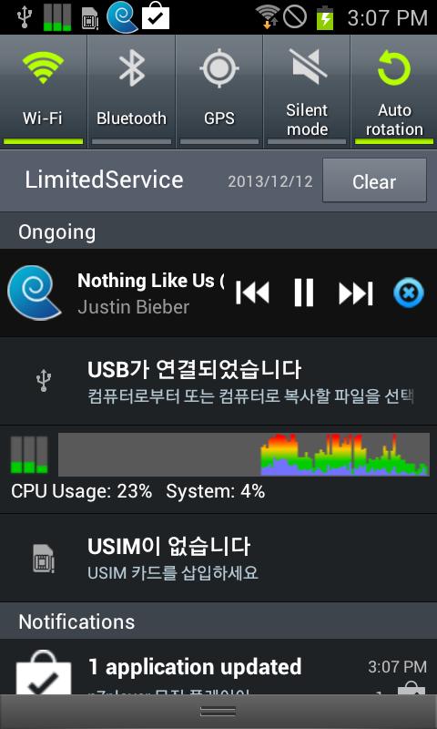 MAVEN Music Player Pro v1.17.73 [APK] [Android] [Zippyshare] WUek5u2-L53M_UN_nbYSjrcOwf2not3Mc5lziokOncqKARjupdHJh1MrfxsvZGCAUCY=h900
