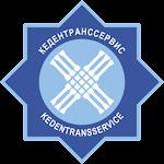 Кедентранссервис Рус