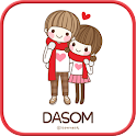 Dasom couple 2 go locker theme icon