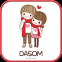 Dasom couple 2 go locker theme icon