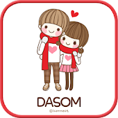 Dasom couple 2 go locker theme
