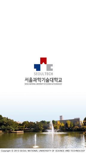 SeoulTech