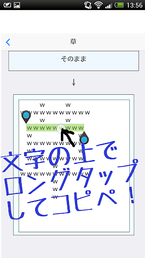 【免費娛樂App】Twitterコピペ大全集-APP點子