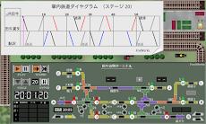 掌内鉄道 田牛貨タのおすすめ画像2