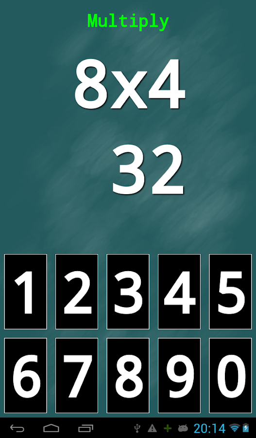 Multiply- screenshot