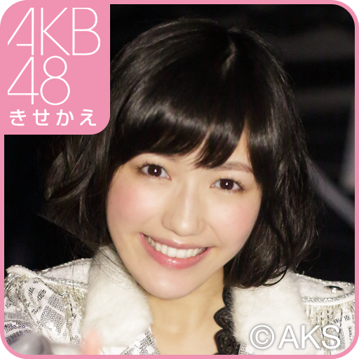 AKB48きせかえ(公式)渡辺麻友-OS 個人化 App LOGO-APP試玩