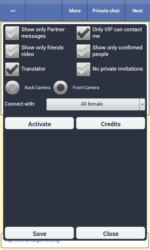 Video chat - screenshot