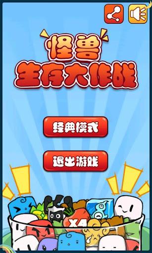 Dr. Panda 欢乐餐厅– 免费版- 儿童烹饪游戏 - Apps - Aptoide
