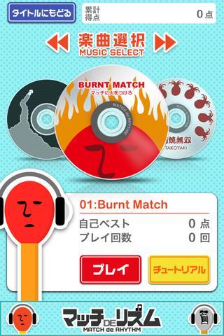 マッチDEリズム 休閒 App-愛順發玩APP