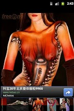 Body Painting Wallpapers