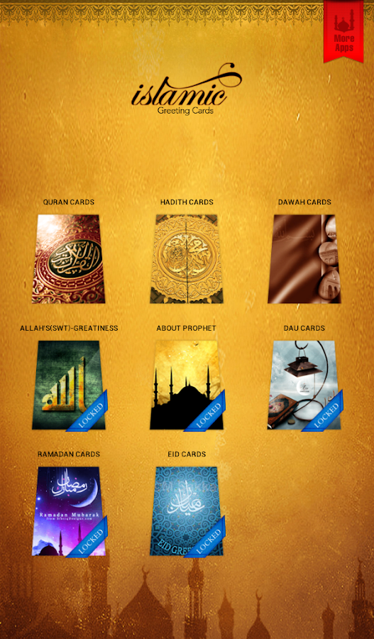 Islamic Greeting Cards (Free)- screenshot
