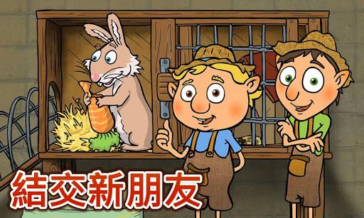 Farm Friends - 農場 - 遊戲的孩子