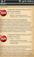 Screenshot of Integrated Systems Russia 2011