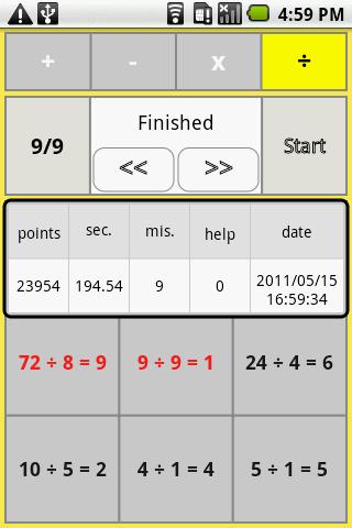 one digit arithmetic- screenshot