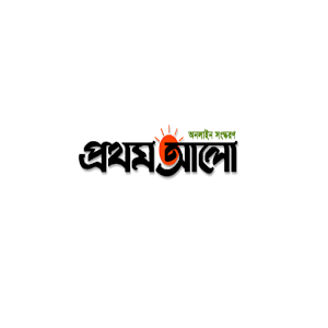 Prothom Alo. App Icon